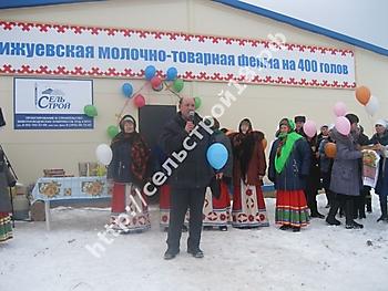 Строительство молочно товарной фермы КРС на 400 голов_9